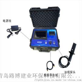计量院审批LB-7026型便携式油烟检测仪