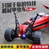 超大遥控机械甲虫车