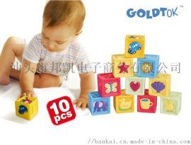 软积木婴儿益智早教戏水玩具数字软胶浮雕捏捏乐