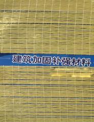 芳纶纤维布