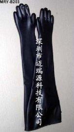 丁基合成橡胶手套(MRY-B203)