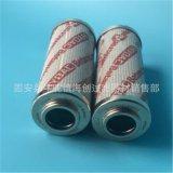 廠家直銷 摺疊油濾芯0240D005BN/HC  液壓油濾芯 現貨供應