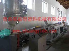 PPR、PE、PP塑料管材生产线
