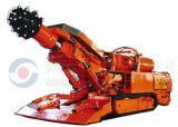 仿真金属掘进机模型