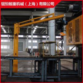专业供应 悬臂吊 小型定柱式悬臂吊 立柱式悬臂起重机