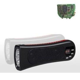 手电筒USB音箱