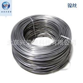 高純鎳絲3mm-10mm4N純鎳絲鎳帶 鎳條鎳棒材