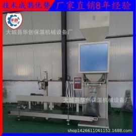 自动定量灌装机 25/50型斗式颗粒定量包装机 振动给料定量秤设备