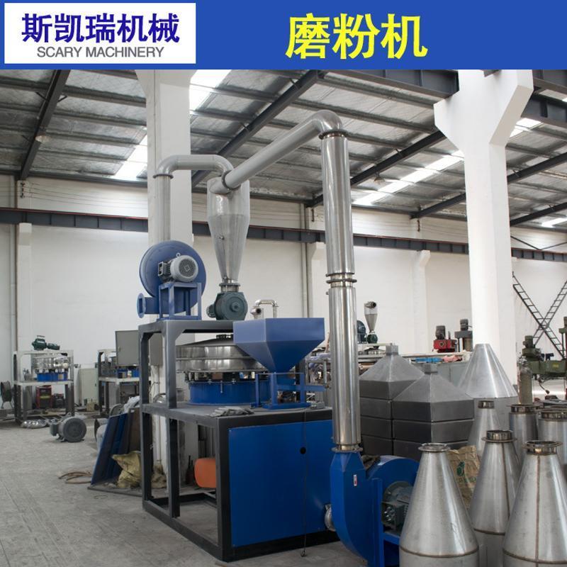 九孔式SMW-520型PE塑料磨粉机 生产九孔磨粉机
