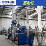 九孔式SMW-520型PE塑料磨粉機 生產九孔磨粉機