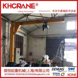 0.5吨悬臂吊 旋臂吊 欧式起重机 德马格起重机维修保养