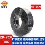 金环宇电缆 3芯橡套电缆ZR-YCV3X6铜芯橡胶软电缆 耐油橡胶线