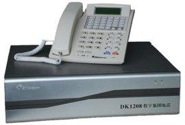 中联电话交换机(DK1208-S100)