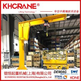 实力生产厂家 0.5吨 1吨 2吨 3吨 电动悬臂吊 ,电动立柱悬臂吊