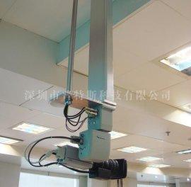 工厂直销摄像机升降器、智能电动升降器、投影仪吊架智能升降