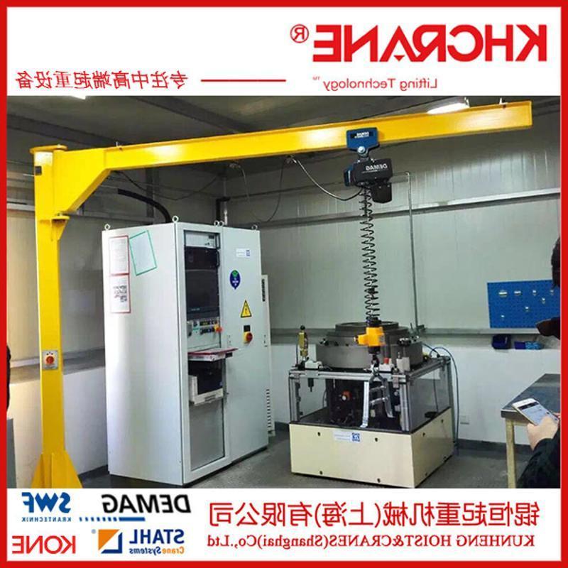 厂家直销德玛格环链电动葫芦德马格dc-pro电动葫