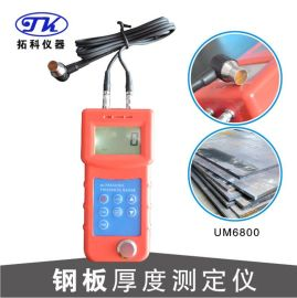 青岛拓科厂家供应一件代发管道壁厚测试仪UM6700  超声波测厚仪