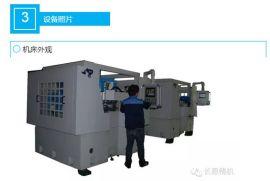 長恩提供車門鉸鏈加工設備高效多功能數控專機