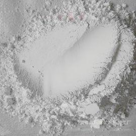 供应工程塑料用煅烧高岭土 PVC塑料用高岭土2000目