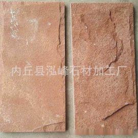 河北文化石鸡血红蘑菇石白木纹蘑菇石厂家