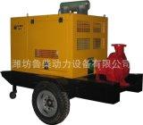 150KW柴油發電機組水泵消防泵水利工程水泵機組750轉定製揚程水流
