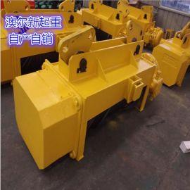 定做HC型起重量16吨20吨大吨位方箱电动葫芦