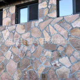 厂家供应 园林庭院地铺岩板 文化石背景墙 粉砂岩乱型岩板