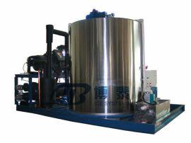 供应0.5T-60T片冰机用蒸发器/带电箱控制/316不锈钢定制
