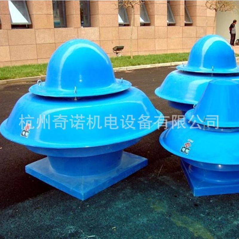 供应DWT-II型玻璃离心屋顶通防腐风机