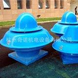 供應DWT-II型玻璃離心屋頂通防腐風機