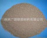 專業廠家生產結晶鎢粉,60-200目;60-325目;200-325目