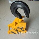 直銷優質低淨空吊鉤 1噸-10噸葫蘆吊鉤