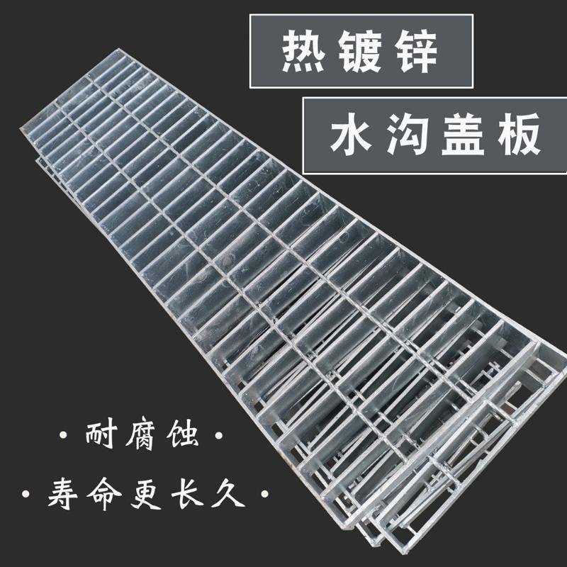 现货网格下水道盖板 热镀锌钢格板定做 重型长孔钢格板水沟盖板