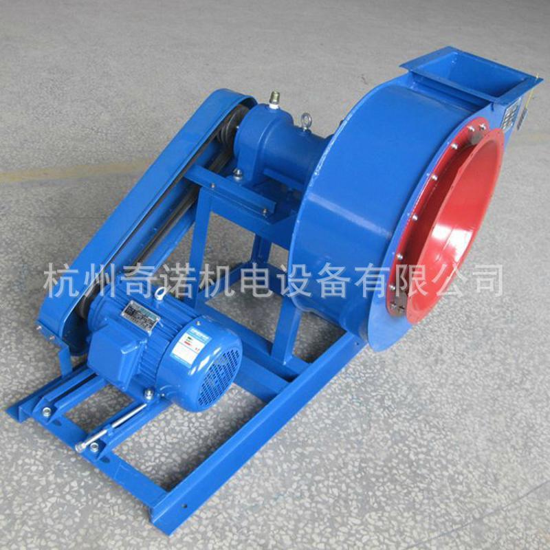 供应Y5-47-7C型15KW高效节能皮带离心式物料输送工业锅炉风机