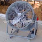 供应SF4-4耐高温铝叶手推移动式轴流通风机电压220V