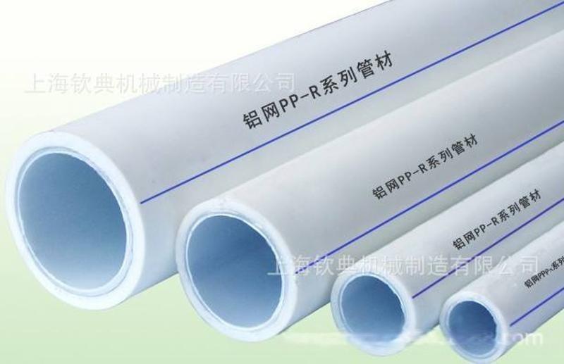 QD卫生用品喷码机管材用喷码机 PVC水管喷码机 石膏板喷码机
