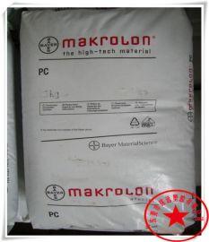 厂家直销 聚碳酸脂PC 1837 透明级 耐磨PC