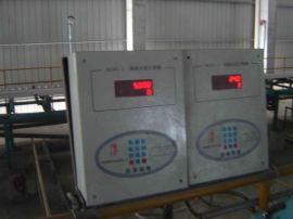 水泥装车计数器, 点包机(WL99-Ⅲ)