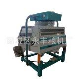 永丰粮机厂家直销TQSX120水稻专用比重去石机