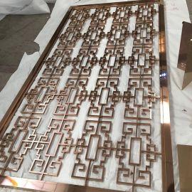 厂家定制玫瑰金屏风加工 美式客厅挂屏玫瑰金规格可定制尺寸