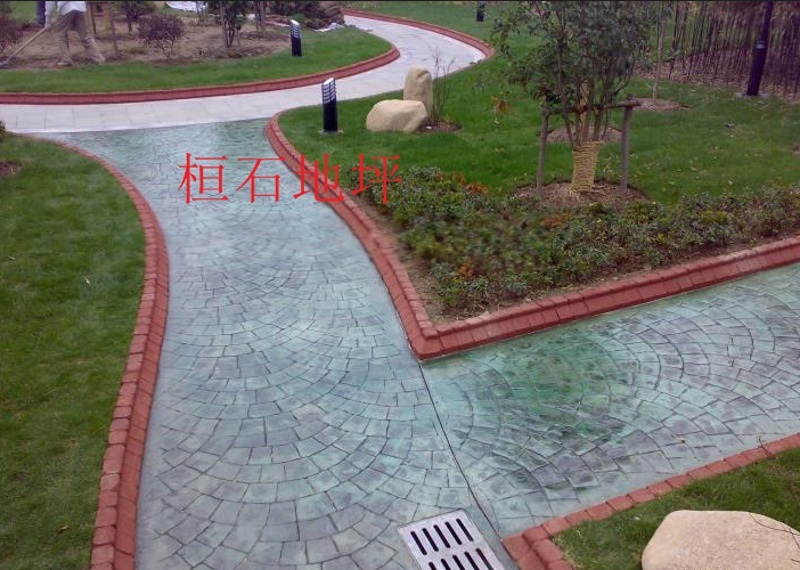 彩色仿石道路压模地坪装饰混凝土压花艺术地坪材料上海桓石
