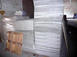 250克-2500克双灰纸