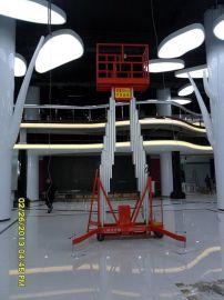 1-14单双柱铝合金升降机,**酒店大堂维修升降货梯、升降平台