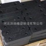 橡膠減震緩衝墊塊定製 防震耐磨橡膠塊 機械設備用減震橡膠墊塊