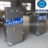 优质电加热小型不锈钢独立挂车30型烟熏炉 舒克机械终身免费维护