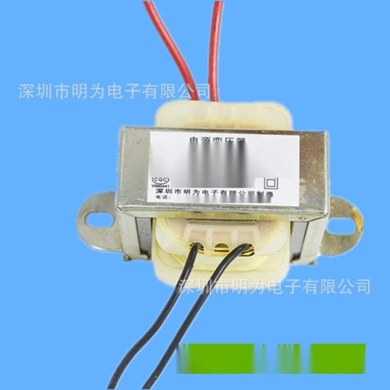 EI-35小型低频变压器 6V/9V/12V变压器