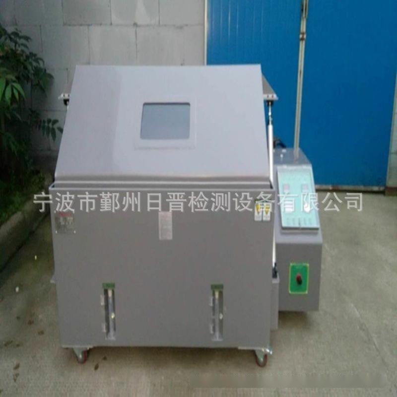 鹽霧機試驗儀器試驗箱步入式恆溫恆溼試驗箱
