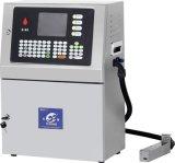 工廠直銷 鈺翔噴碼機 食品化妝品醫藥全自動電腦噴碼機 包運費