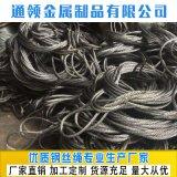 15MM*6M插编钢丝绳,起重吊具绳,  金属钢丝绳