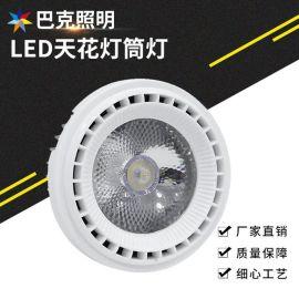 cob射灯 LED方形筒灯